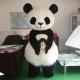 Mascotte Panda