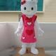 Mascotte Hello Kitty cuore rosso